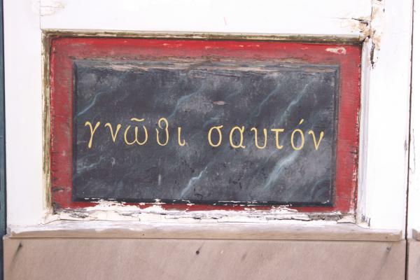 Antike Denkschule